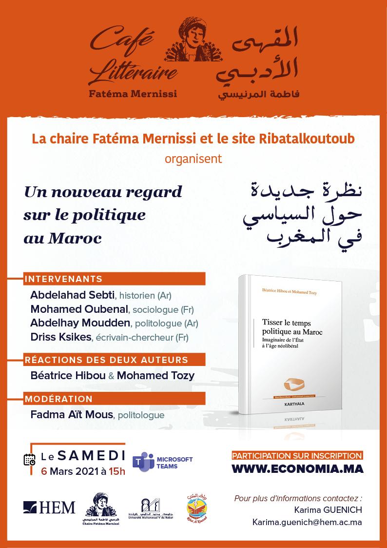 Café littéraire Fatéma Mernissi